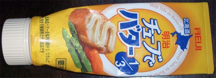 http://lj.karlson.ru/Tokyo/tube_de_butter.jpg