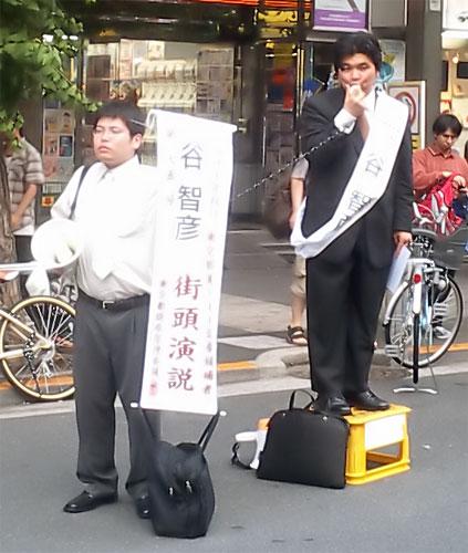 http://www.karlson.ru/lj/street_singers00.jpg